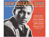 V2 RECORDS New Orleans Soul LP