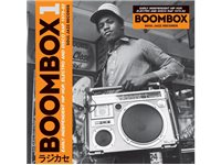 V2 RECORDS Boombax - Early Independent Hip Hop LP