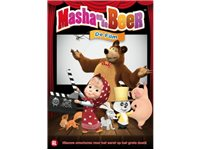 DUTCH FILM WORKS Masha En De Beer - Naar De Bioscoop DVD