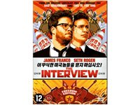 SONY PICTURES Interview DVD