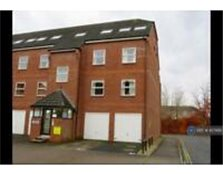 1 bedroom flat in Westward House, York, YO31 (1 bed)