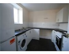 **ONE BED FLAT AVAILABLE TO RENT, DSS ACCEPTED** Consett