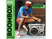 V2 RECORDS Boombox 2 LP